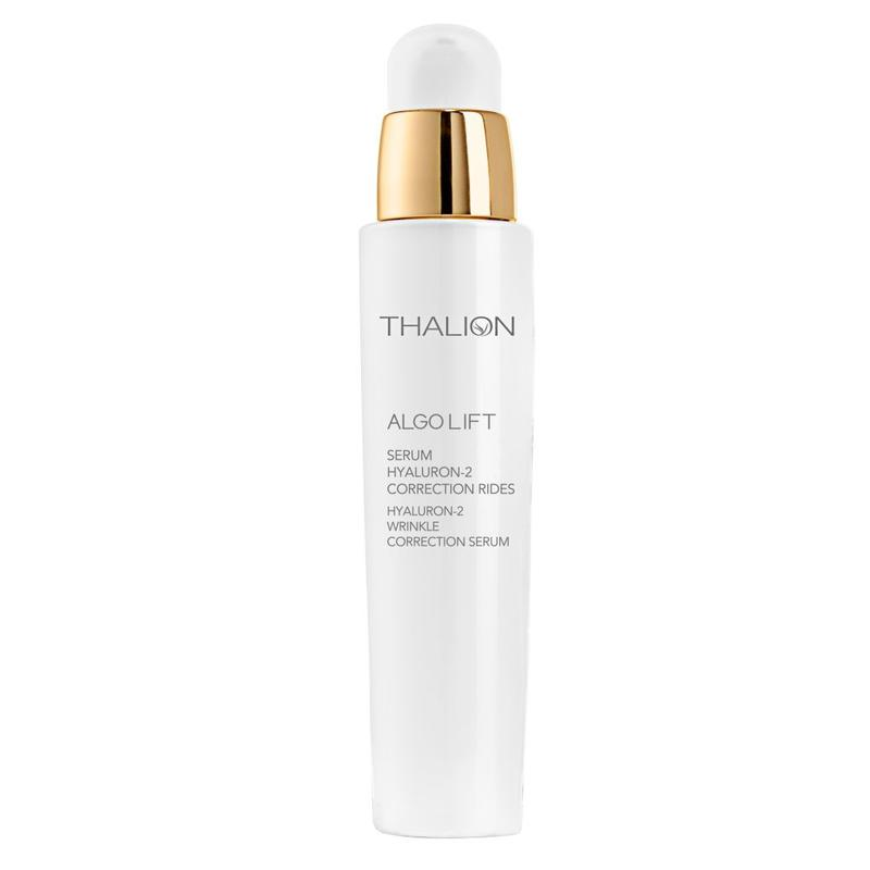 Hyaluron-2 Wrinkle Correction Serum