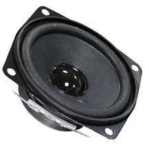 """Full-range luidspreker 6.5 cm (2.5"""") 4 Ohm"""