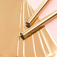 thumb-Feuilles de plume d'aluminium 12 x 12 - GOLD FINCH-2