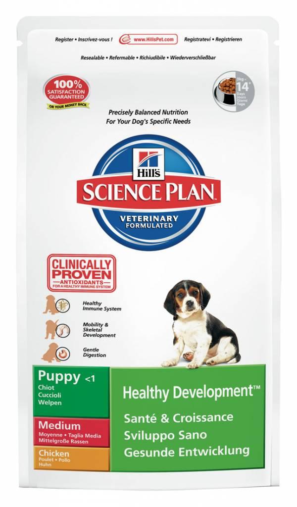 Hill's Hill's Science Plan Puppy Healthy Development Medium Chicken 7,5 kg