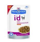 Hill's Hill's Prescription Diet Feline i/d Tender Chunks in Gravy with Chicken 12x 85gr