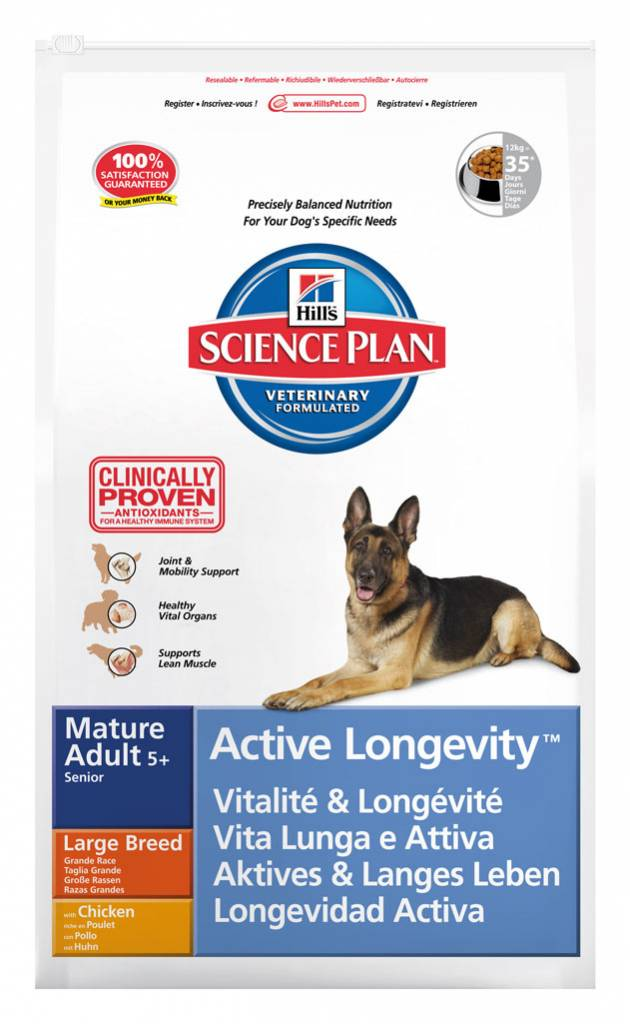 Hill's Hill's Science Plan Canine Mature Adult 5+ Active Longevity™ Large Breed with Chicken 12kg