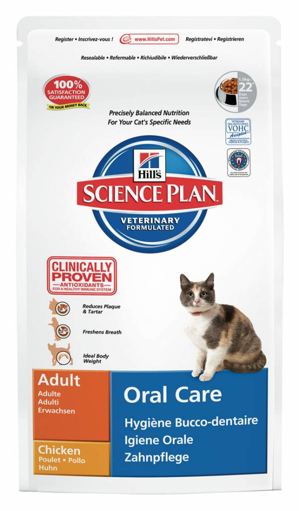 Hill's Hill's Science Plan Feline Adult Oral Care Chicken 1,5kg