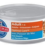 Hill's Hill's Science Plan Feline Adult with Ocean Fish 24x 156gr