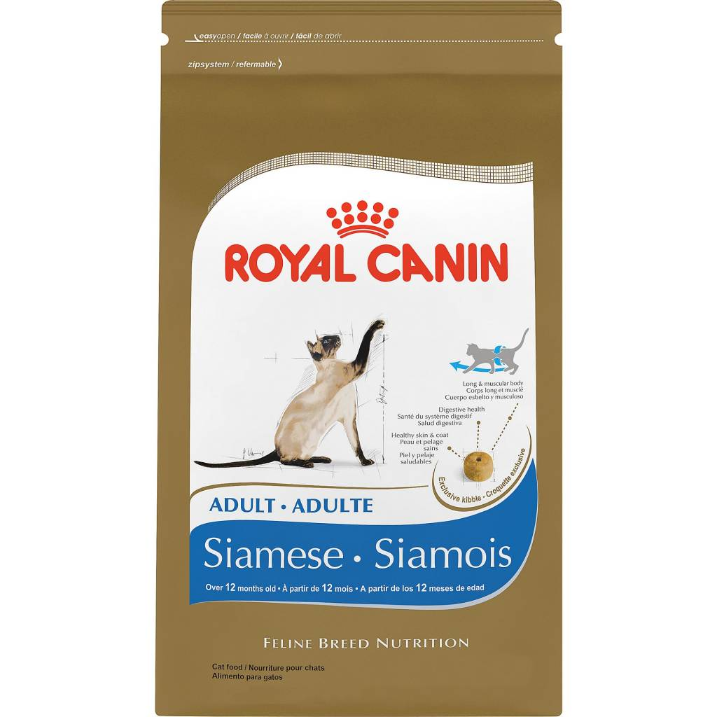 Royal Canin Royal Canin Siamese 2 kg