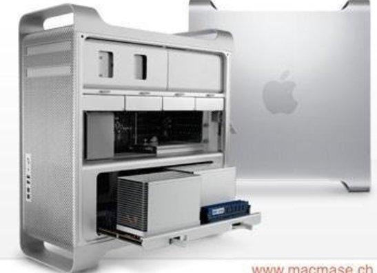 Mac Pro Tower