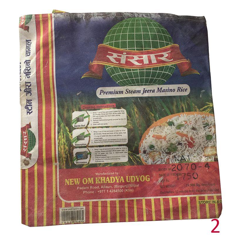 Mandisakura Gerecyclede textiel rijstzakken -omkeerbaar