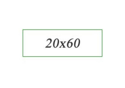 Vloertegels 20x60