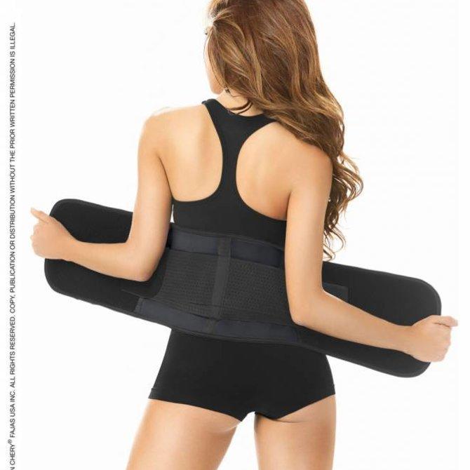 Ann Chery Ann Chery - Latex Fitness Gürtel - Hohe Unterstützung