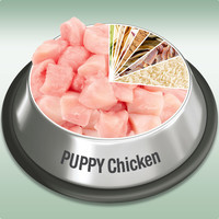 MENU Puppy Chicken