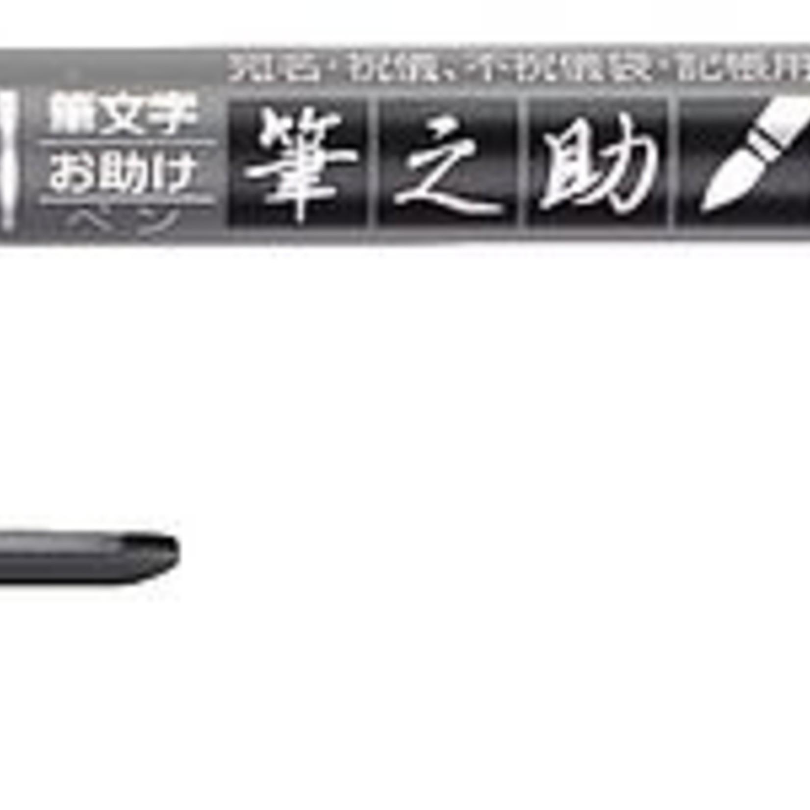 Tombow Brush Pen Fudenosuke TWIN, zwei weiche Spitzen