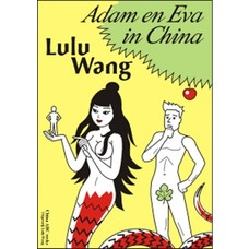 Adam en Eva in China - Lulu Wang