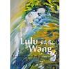 Levenlangverliefd - Lulu Wang