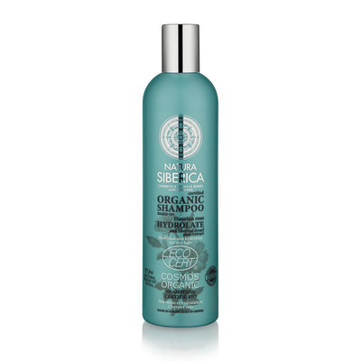Natura Siberica Certified Organic Shampoo Nutrition And Hydration For Dry Hair 400ml.