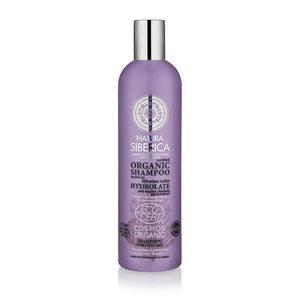 Natura Siberica Shampoo Repair And Protection For Damaged Hair 400ml.