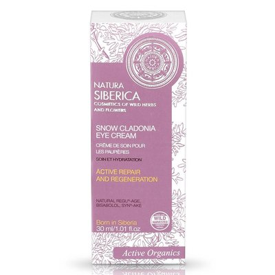 Natura Siberica Snow Cladonia Eye Cream  30 ml