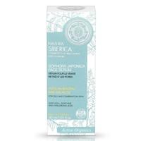 Natura Siberica Sophora Japonica Face Serum 30 ml