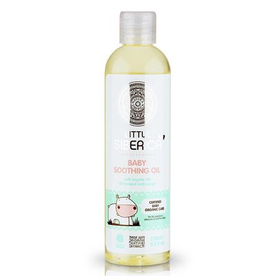 Natura Siberica Baby Soothing Oil 250 ml