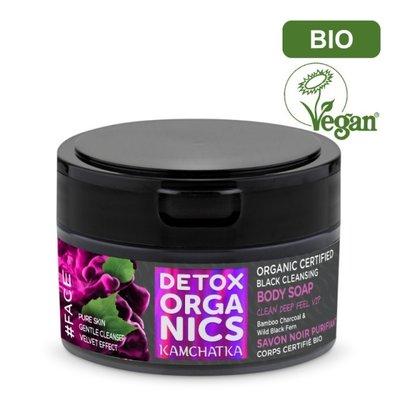 Detox Organics Schwarze Körperseife - bio-zertifiziert