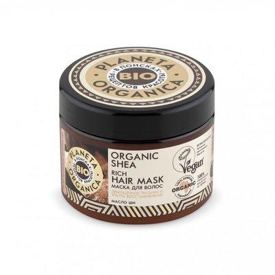 Planeta Organica Bio-Shea Reichhaltige Haarmaske, für Ernährung und Wiederherstellung, 300 ml.