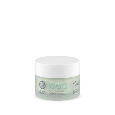 Natura Siberica Pflegende Gesichtsmaske für trockene & matte Haut, 50 ml