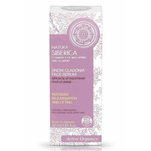 Natura Siberica Snow Cladonia Face Serum  30 ml