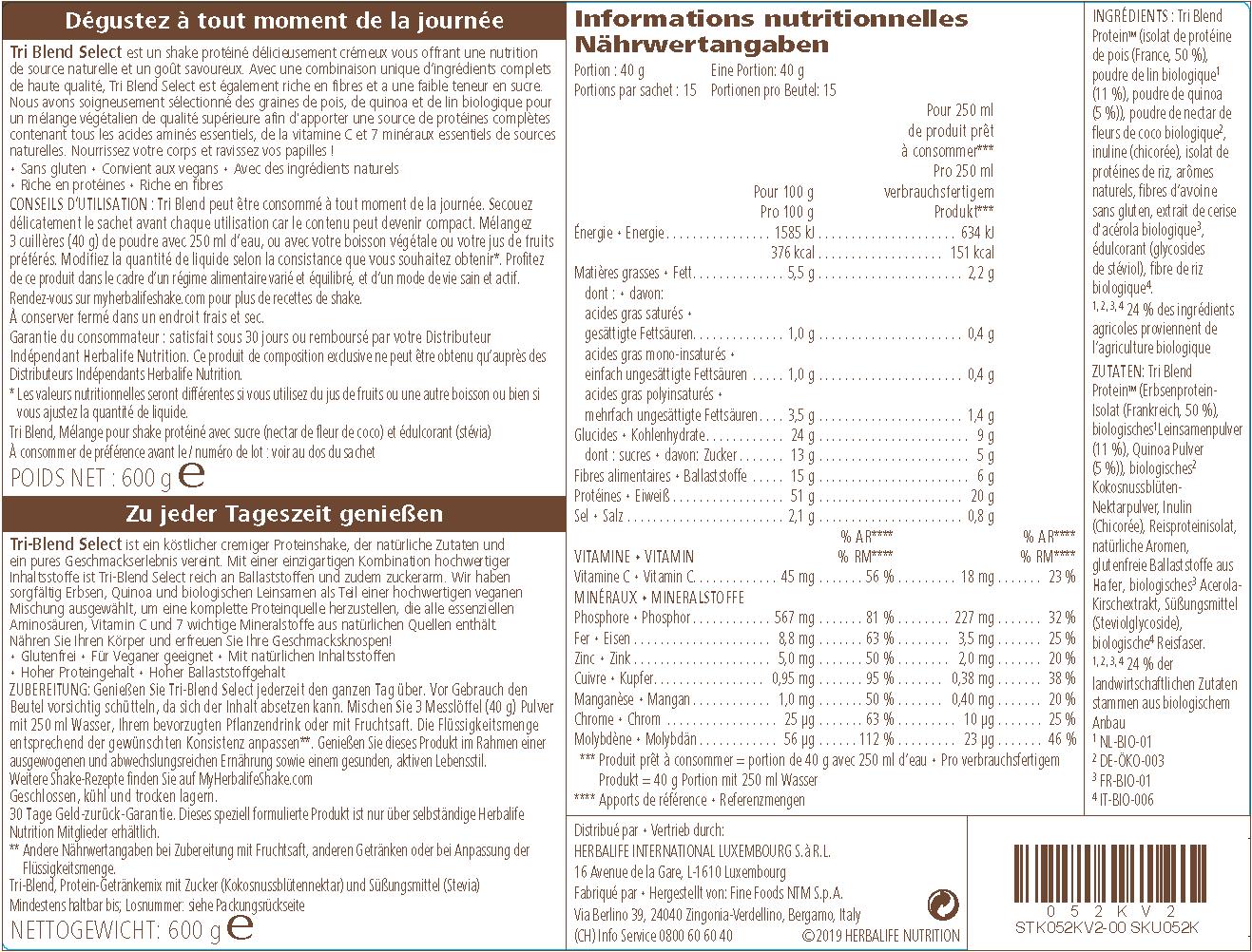 Herbalife Tri Blend Select - Protein Shake Coffee Caramel 600g