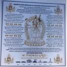 Tafel Guru Rinpoche