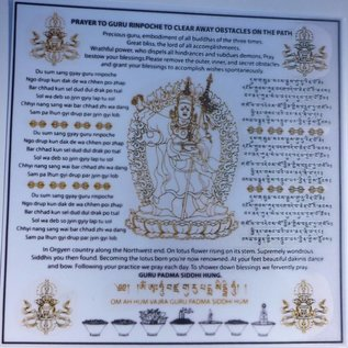 Laminierte Tafel Guru Rinpoche , ca, 19x19cm