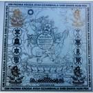 Tafel weisser Dzambhala