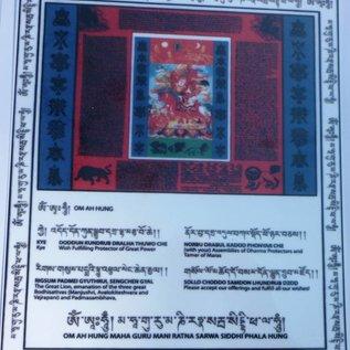 laminierte Tafel des Gesar für Schutz und Erfolg , ca. 19x22cm