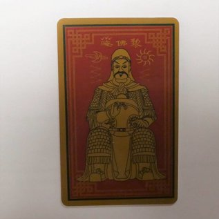 Tai Sui protection card