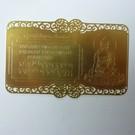 Herz Sutra Mantra auf Goldkarte