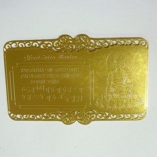 Heart Sutra Mantra Printed on Card in Gold