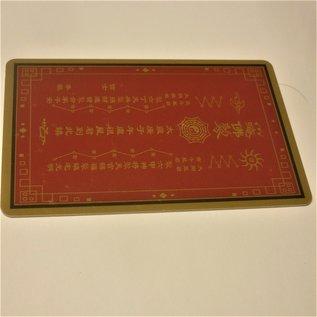 Tai Sui protection card