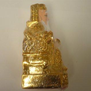 Gott des Wohlstand und Reichtum zur Verbesserung des Wohlstands-Glückes  ca.15,5x7x9cm