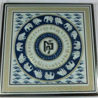 Anti-Einbruch-Tafel ( Keramik ) zum Schutz vor Einbruch, Raub und Diebstahl