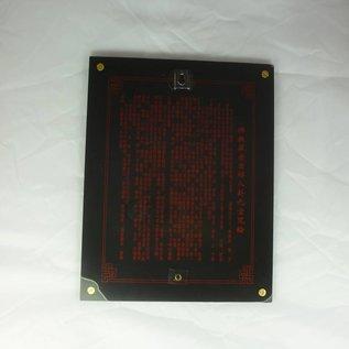 Tafel Universal-Schildkröte mit Manjushri und Kalachakra-Plakette 20x25cm
