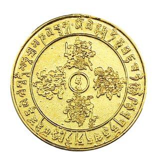 Drachen- Amulett zum Schutz gegen die schädliche Energien des Jahres, d=5cm, l=14cm