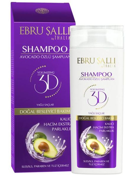 Thalia Beauty Ebru Şalli by Thalia Avocado Shampoo 300ml