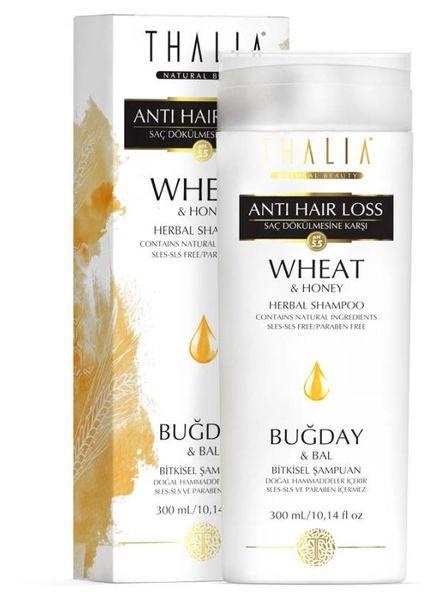 Thalia Beauty Thalia Wheat & Honey Shampoo 300 ml