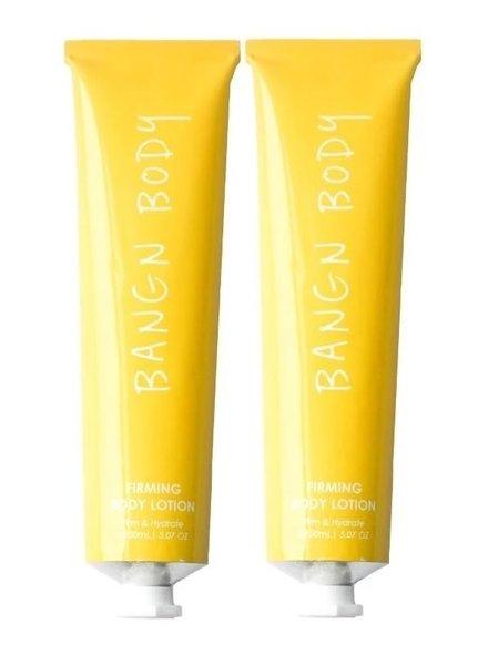 Bangn Body Bangn Body - Firming Body Lotion Duo
