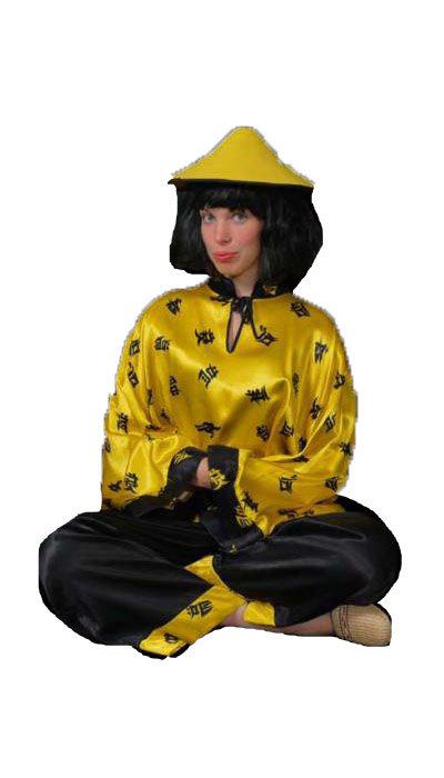 Chinees kostuum huren - 233