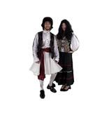 Kostuum van een Griek - 289