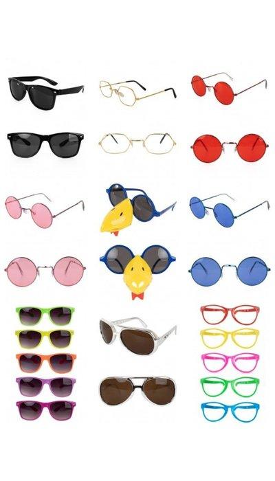 Grappige brillen te koop