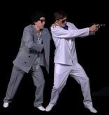 Miami Vice kostuums huren