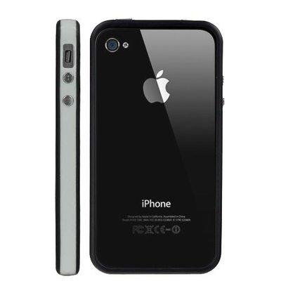 Iphone 4 (S) bumper zwart