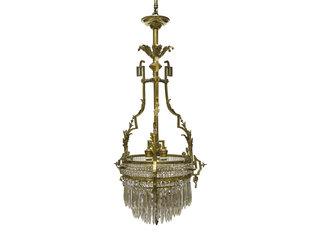 Antique Pendant (Hanging) Lamp