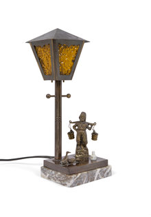 Small Table Lamp: Waterfetcher