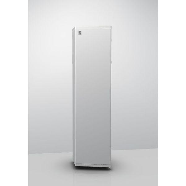 ROWEN RA 1&1 Aktiv-Lautsprecher (PAAR)